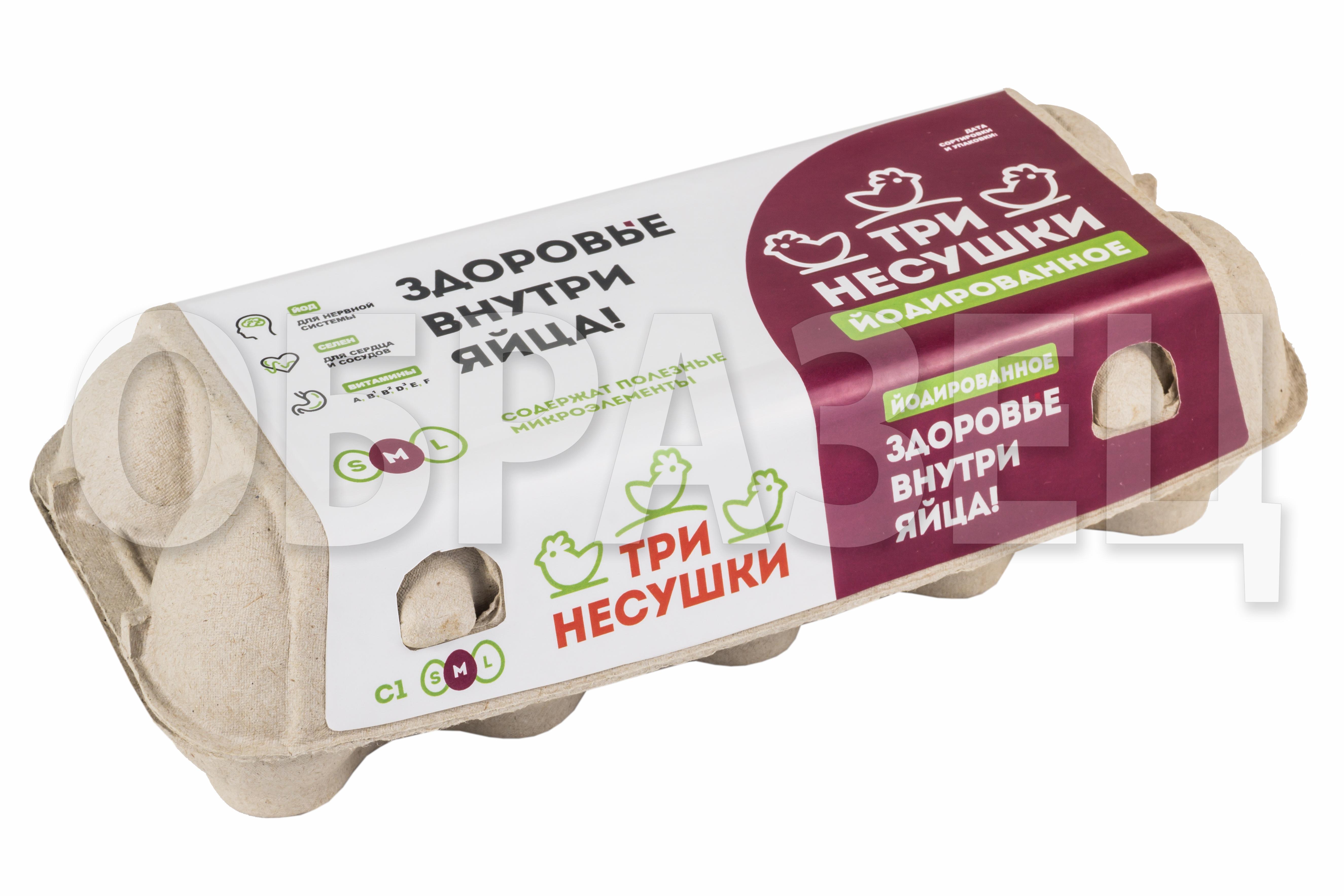Яйцо ТРИ НЕСУШКИ С1Й Б10 (йодированное)